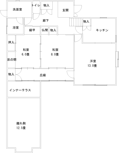 houserenovation_03-1