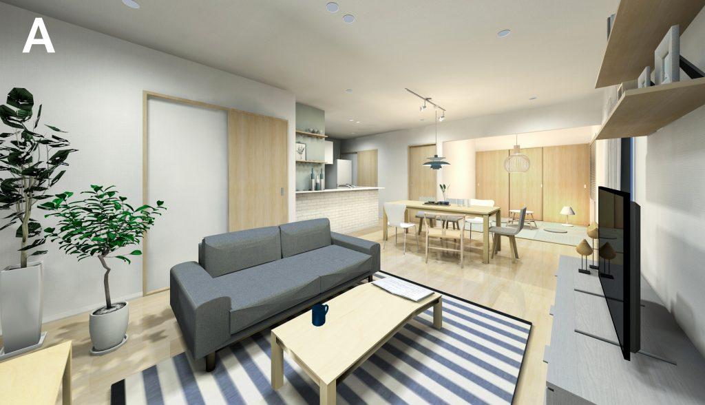 家具で変わる リノベーションプラン