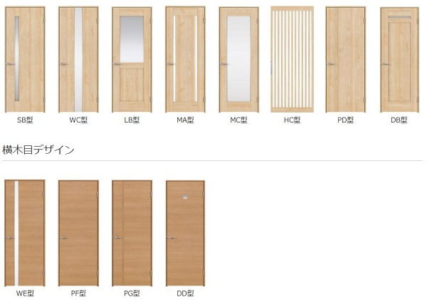 建具 ドア デザイン パナソニック