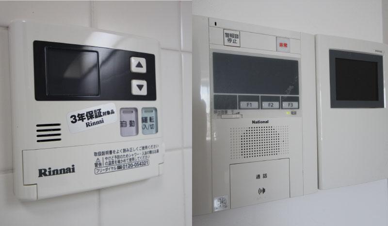 「コスモ多賀城コンフォール」設備