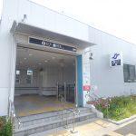 仙台市営地下鉄東西線「卸町駅」