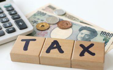 仙台のスタッフブログ:増税のおはなし