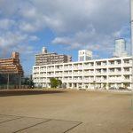 周辺の教育施設:五橋中学校