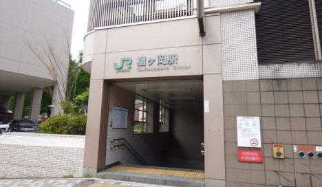 最寄り駅はJR仙石線榴ヶ岡駅。徒歩2分ほどの場所に。