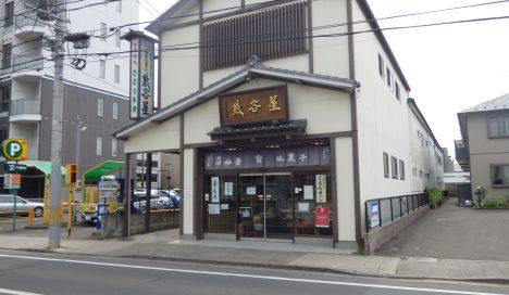 仙台駄菓子やが近くにあり昔ながらの味を楽しめる