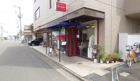 イタリアンのお店「 Piu Sempre(ピュ センプレ)」。内覧ついでに寄ってみては?